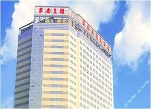 西安王朝酒店